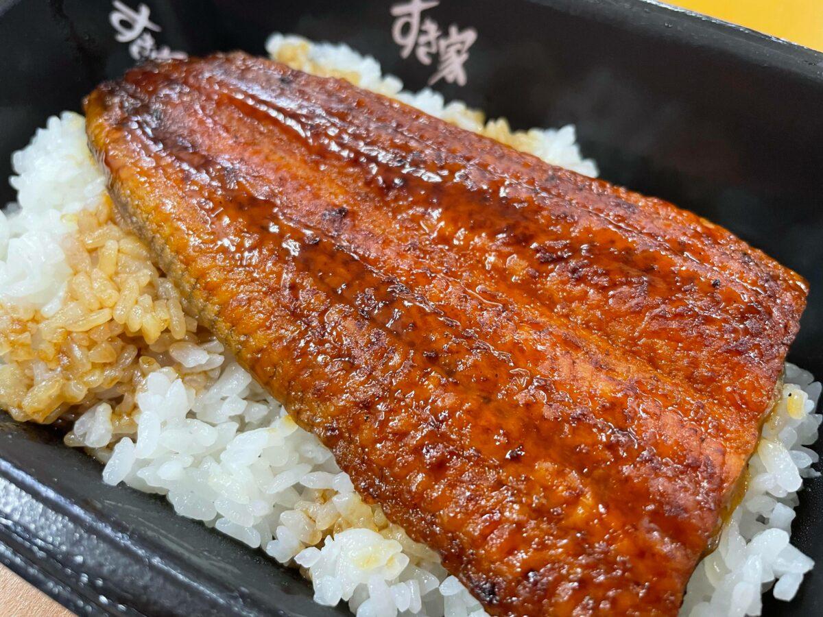 すき家のうな丼はとろける美味しさ!鰻好きも納得の味の秘密は…