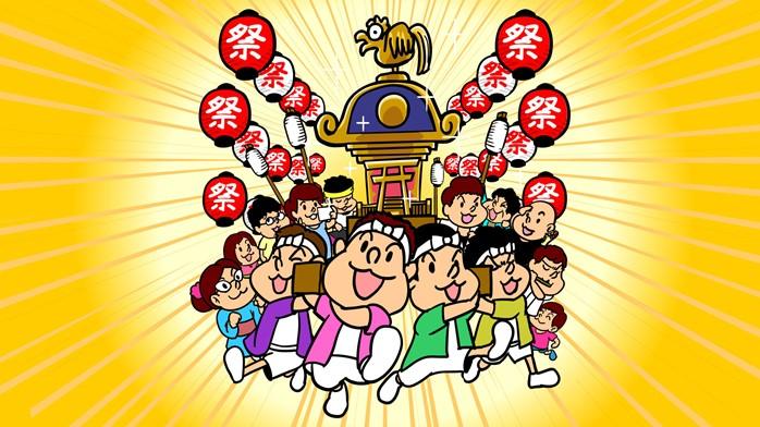 地域創生の新たなアイコンが登場!お祭りの無い夏「オマツリーズ」が地域活性化に貢献 ~第一段は大阪府大阪市「天神祭」~