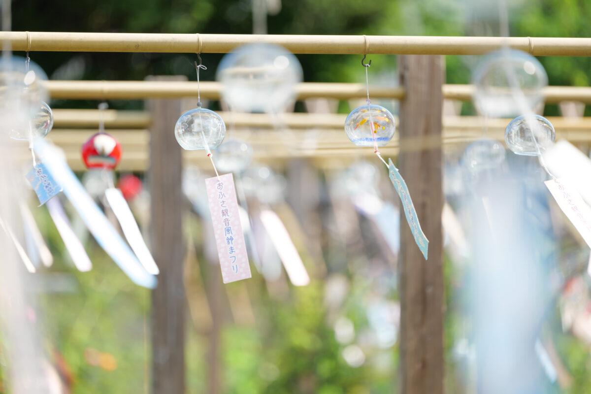 かき氷に限定御朱印も!奈良おふさ観音風鈴まつりで夏の涼を楽しもう!