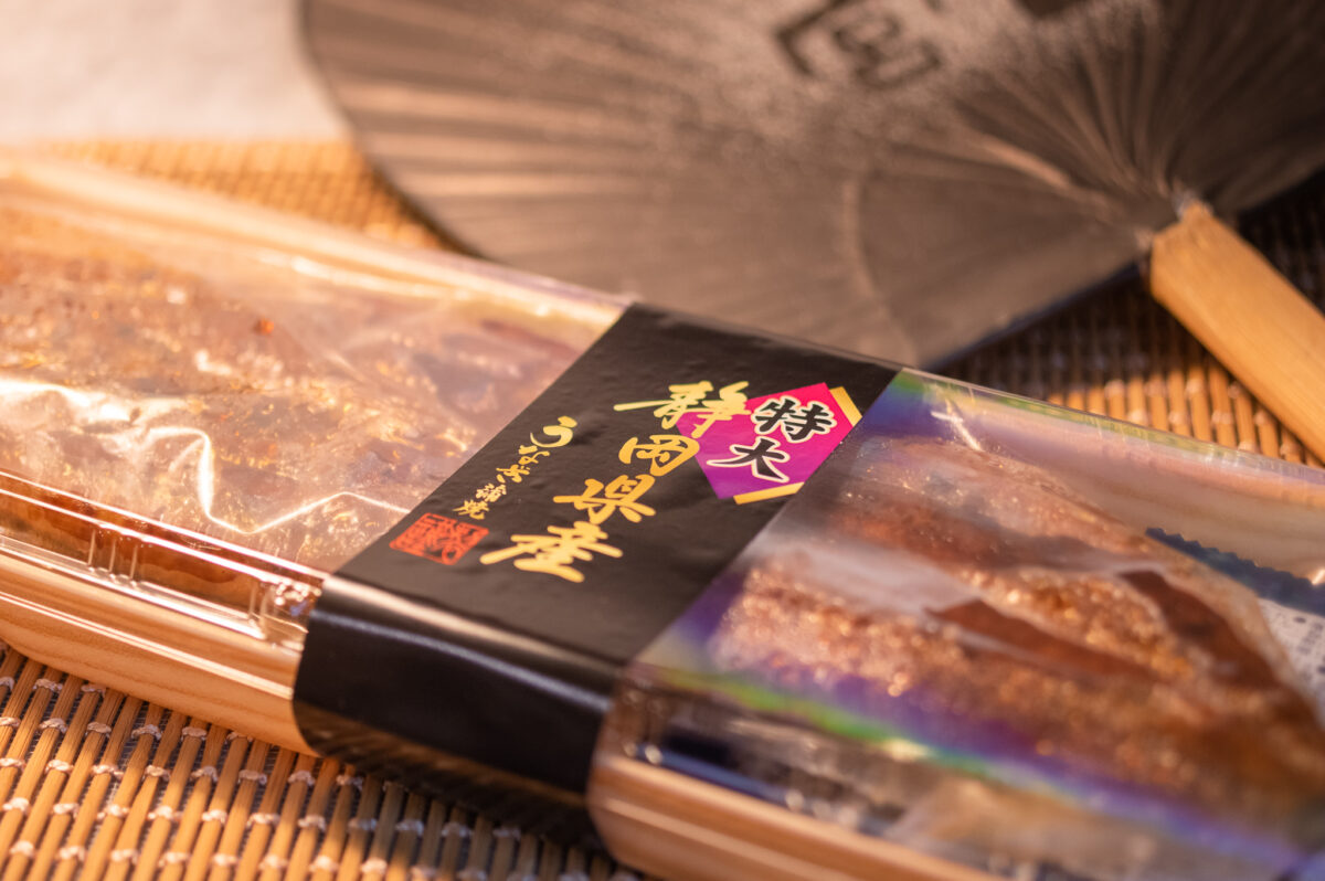 イトーヨーカドーの「静岡県産特大うなぎ」を実食レポ!その大きさとお味は?