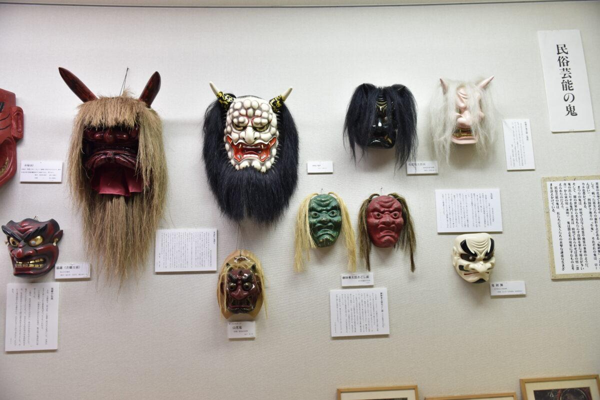 鬼の正体とは?日本や世界の鬼面が集結!京都・大江山の「日本の鬼の交流博物館」を訪れた