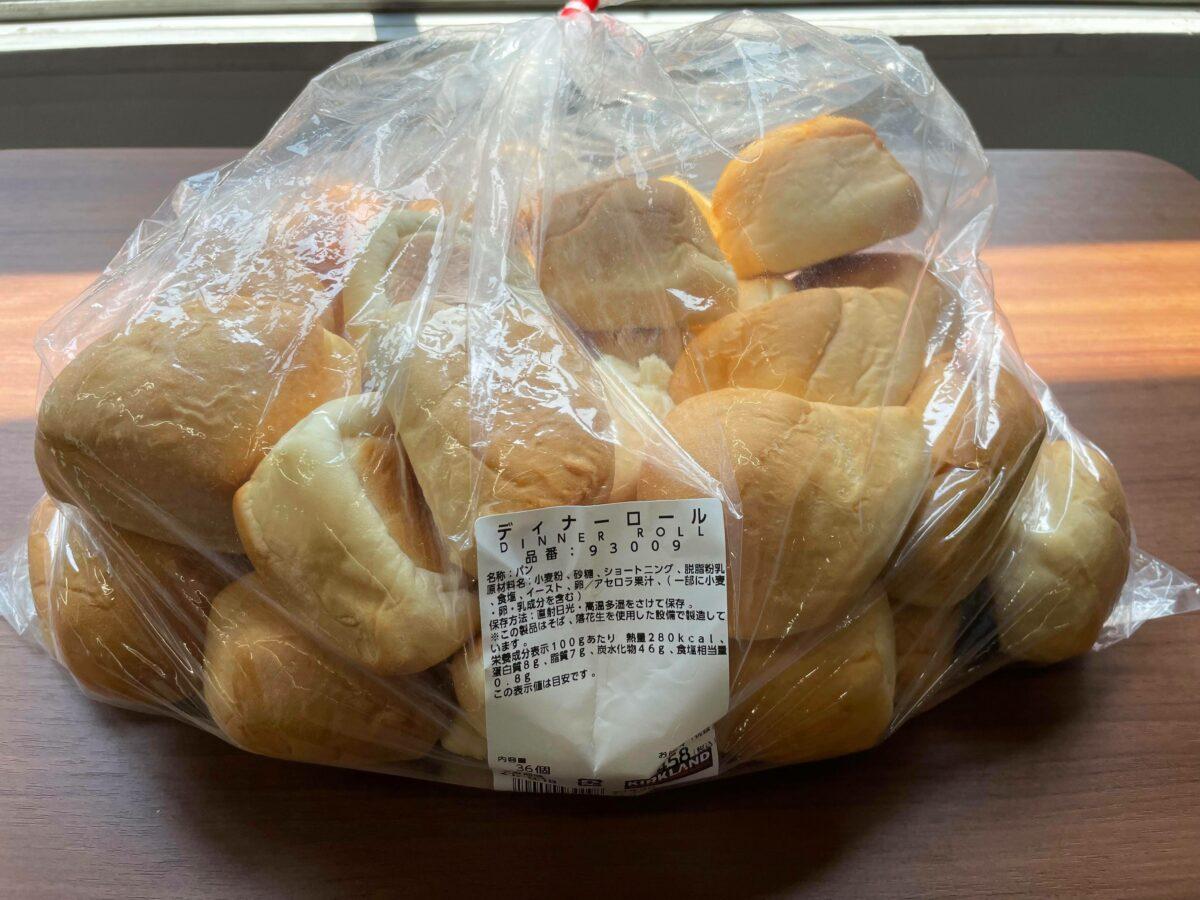 コストコのパンがまさかの大変身!?マリトッツォ作ってみた!