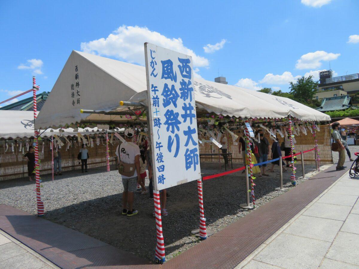西新井大師風鈴祭りが開催中!全国から集められた風鈴の涼感溢れる響き