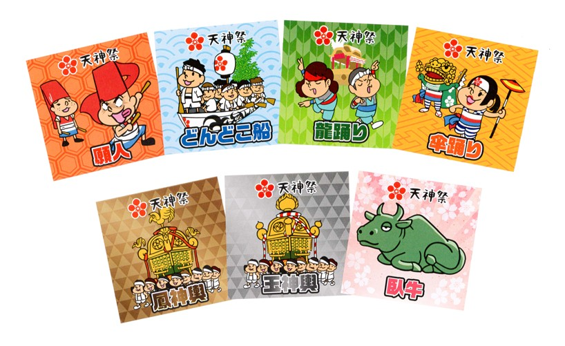 祭りのキャラクター制作で地域活性化を目指す「オマツリーズ」第一弾大阪府「天神祭」発売から2週間で、販売数1,000セットを突破。地元商店街での販売店舗も増加。