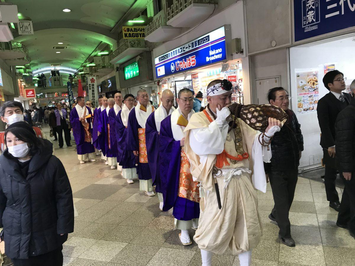 「新井山梅照院 節分会追儺式」サブカル聖地を練り歩く僧侶たち|観光経済新聞