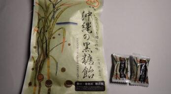 沖縄の「黒糖飴」はでーじまーさん!懐かしく優しい宇宙的な飴!?<実食レポ>