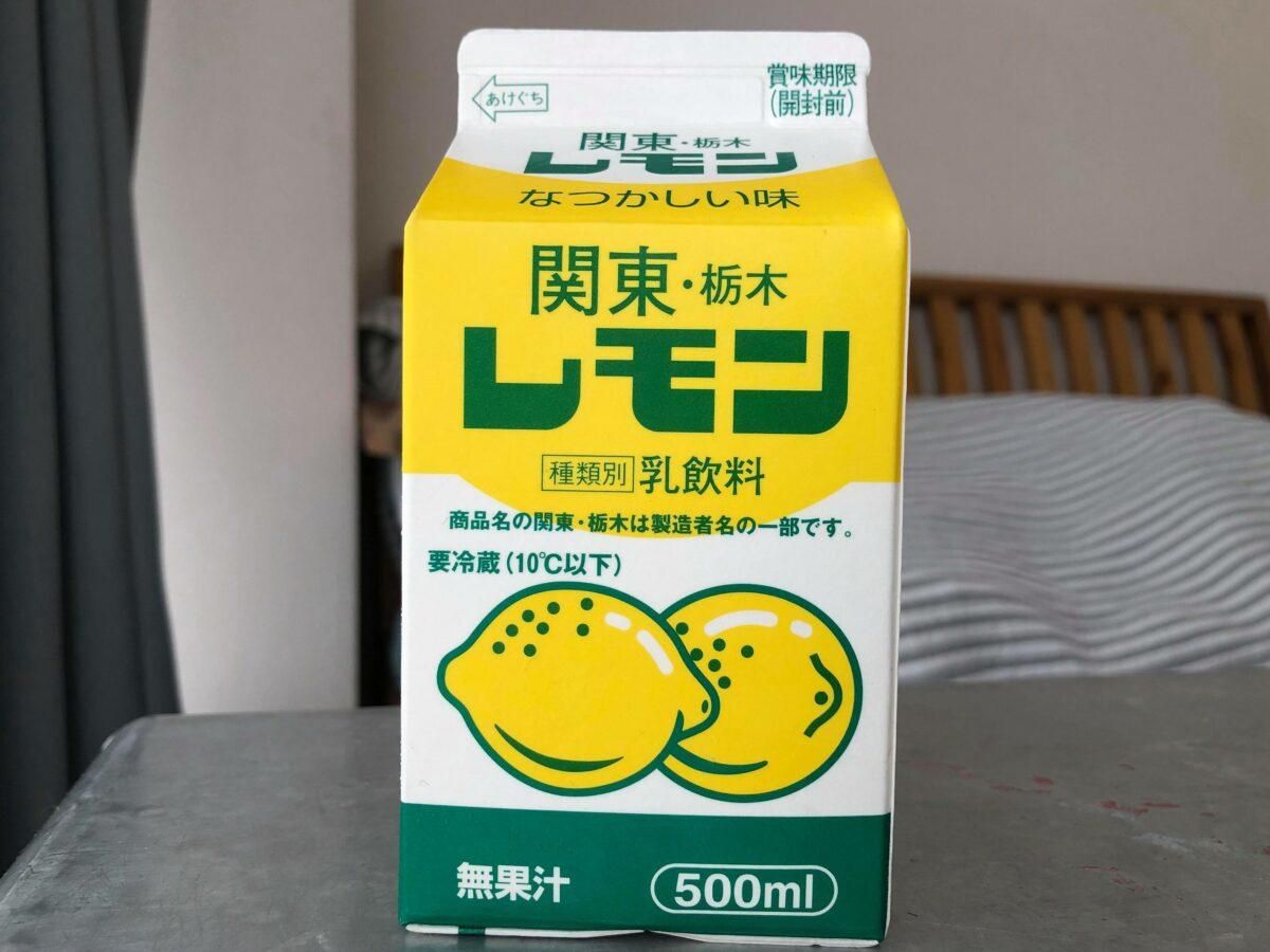 レモン牛乳は〇〇県のご当地ドリンク!まさかの組合せは美味だった!?