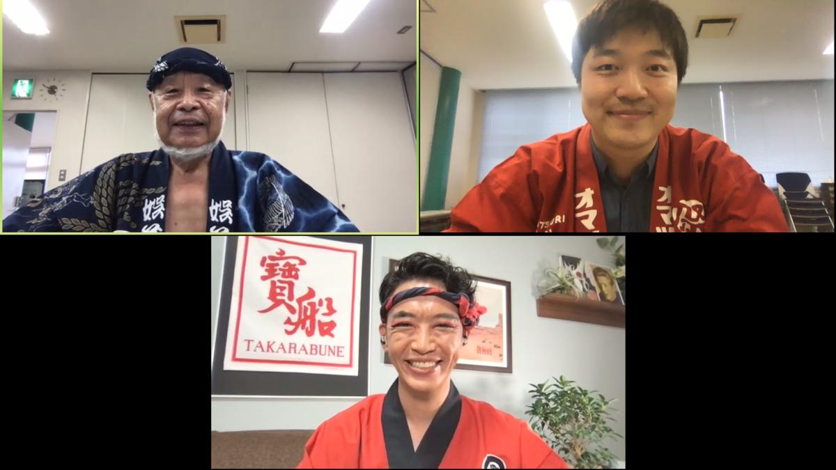 阿波おどり対談:徳島娯茶平とプロ踊り集団寶船は、コロナ禍をどう生きているのか?