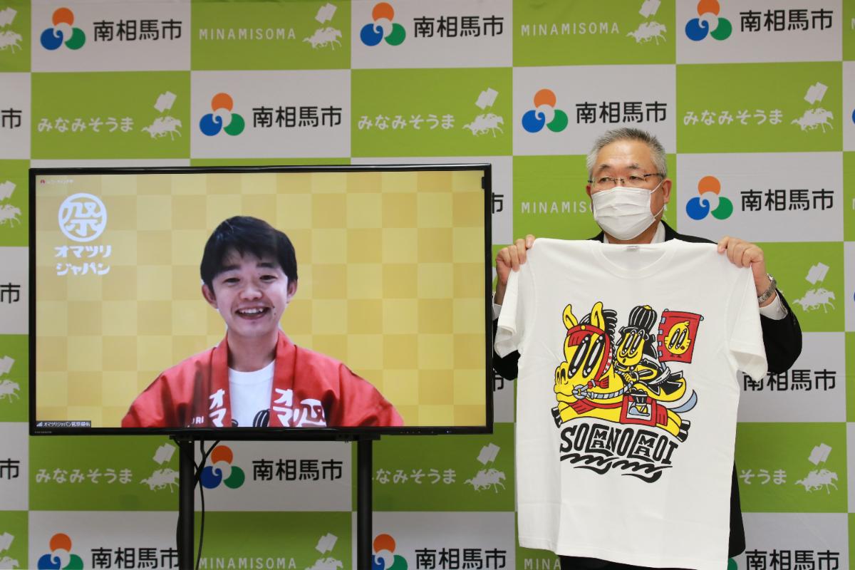 福島県南相馬市長に『着る奇祭(KISAI)』Tシャツを寄贈いたしました