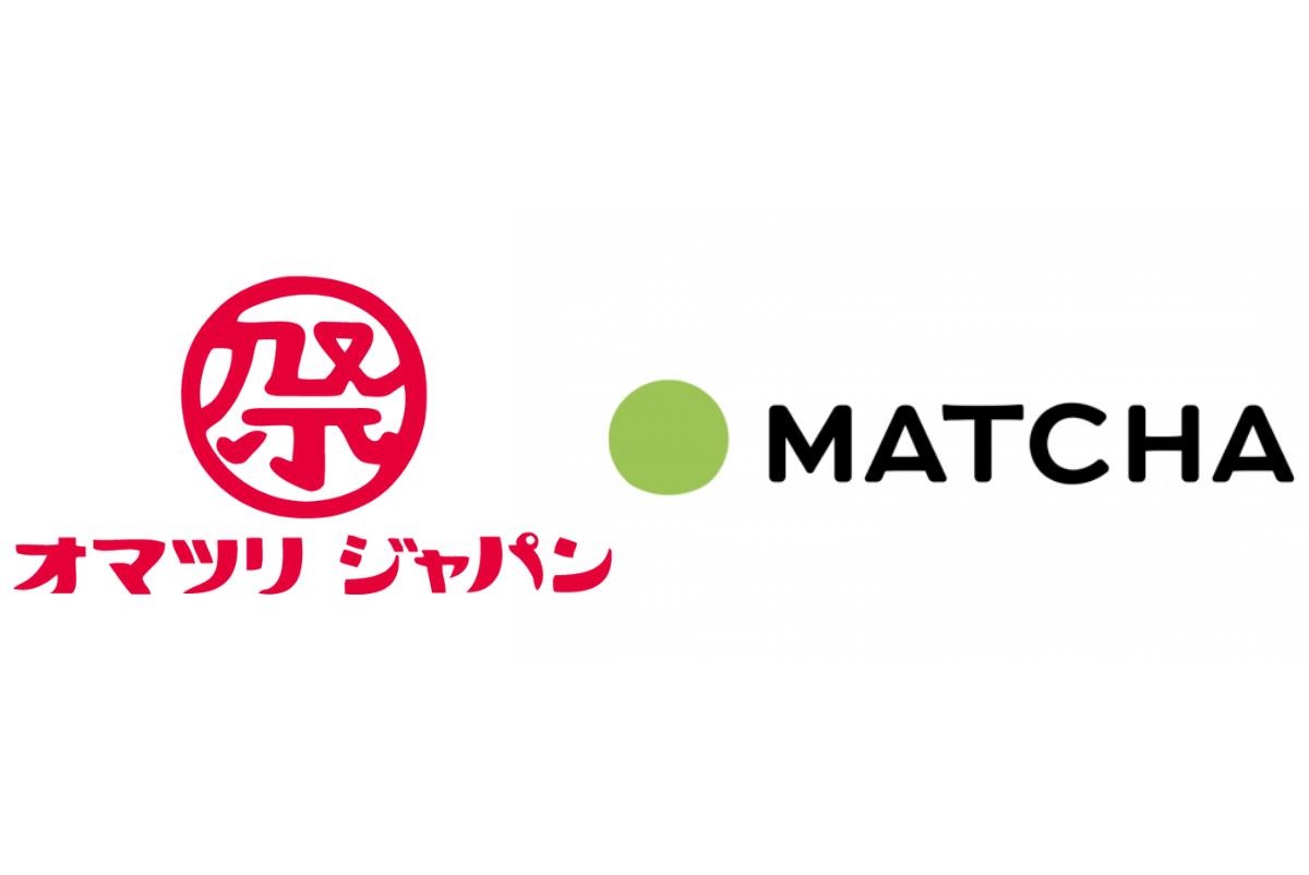 訪日インバウンドのMATCHAとオマツリジャパンが事業連携を開始いたします